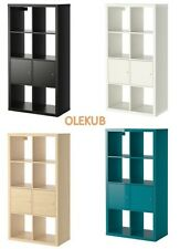 IKEA KALLAX Shelving Unit Bookcase with doors ***DIFFERENT COLORS***