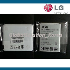 LG Battery Charger(BC-4300)+Battery(BL-53YH) for LG G3/F400/D830/D850/D851/D855