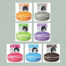 Gatsby Moving Rubber Hair Wax clay 80g From Japan