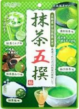 SENJAKU Matcha Gosen 5 Selection Candy Rich Milk Brown sugar syrup Import JAPAN