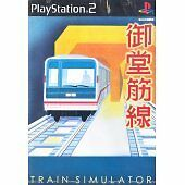 Train Simulator MiDosuji Line PlayStation2 SLPM-65386 PS2 JAPAN