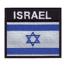 ISRAEL BADGE FLAG EMBROIDERED  PATCH