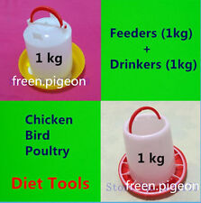 1 set Chicken feed barrel Bird drinking Poultry diet tool Quail Cages pigeon