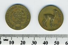 Peru 1968 - 1/2 Sol Brass Coin - National arms - Llama - Cracked die