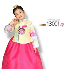 Girl Hanbok All age Korean Traditional Dress Clothing 13001 Wedding 1st birthday