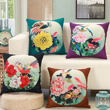 Retro Big Peony Flower Cushion Cover Colorful Bird Fish Home Pillow Case FN152