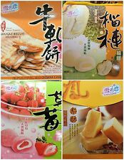 2 Boxes Yuki Love Japanese Rice Cake Mochi
