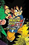 Dragon Ball GT: The Lost Episodes Box Set (DVD) DISC 4 IS SEALED 1 DAY HANDLING