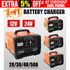 2 IN 1 Car Battery Charger 12V/24V 20/ 30/ 40/ 50A 240V ATV Boat 4WD Caravan AU