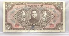 THE CENTRAL RESERVE BANK OF CHINA 500 YUAN 1943 P-J24 Nice~See Photos