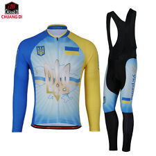 Ukraine Cycling jersey long sleeves maillot ciclismo bike clothing ropa ciclismo