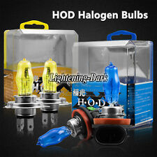 2x9005 9006 H4 H7 H11 HOD Xenon Halogen Headlight Bulbs Car Fog Light 3K 6K 100W