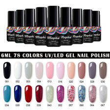 Maphie 78 Color Nude Series Nail Gel Polish Soak Off UV Hot Fashion Art Diy 6ml