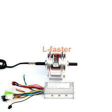 24V36V Electric Bike Brushless Gear Motor With Controller 83mm Width High-speed