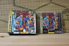 X-men vs Street Fighter w/box reg card Sega Saturn SS Japan VG!
