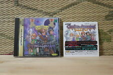 Shining the Holy Ark w/flyer Sega Saturn SS Japan Very Good Condition!