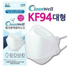 KF94 (N95) Adult Professional Grade Mask Made in Korea