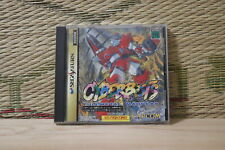 Cyberbots Normal Ver Sega Saturn SS Japan Very Good Condition!