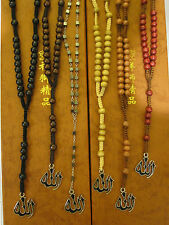 ALLAH WOOD BALL BEADS CHAIN NECKLACE, ROSARY STYLE, HEMATTIE STONE