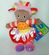 In The Night Garden Mini Plush Soft Toys - Asst Characters - BNWT