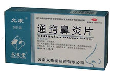 Good For Acute,Chronic,Allergic Rhinitis/Bi Yan Pian/Chinese Herb/Xin Yi Flower