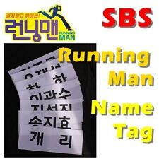 SBS Running Man korea Member Name Plate Tshirt Name Tag