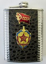Russian Hip Vodka/Whisky Flask with USSR KGB Badges Stainless Steel 7oz New