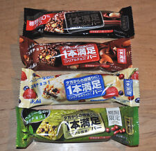 Cereal, Nuts & Dried Fruits Chocolate Bar 4 flavors, Matcha, Black, Milk & White