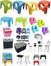 Plastic Folding Step Stool Ladders Wood Multi Purpose Kitchen Party Chair Seat
