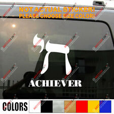 Chai Achiever Jewish Jew Israel Tv Weeds Funny Car Decal Sticker