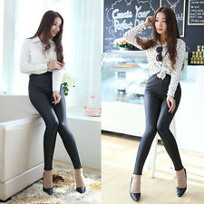 Women's Sexy High Waist Skinny Long Trousers OL Casual Harem Fashion Slim Pants