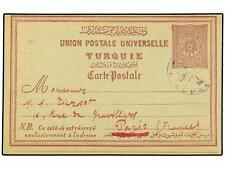 TURKEY. 1895. MACEDONIA. Postal stationery card sent t