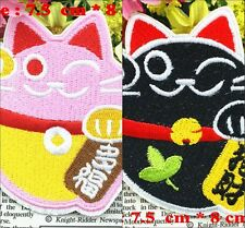 10pcs/set Cartoon Lucky Cat Iron/Sew On Embroidery Patches/Badge Applique Motif