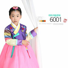 Korean traditional clothes dress party wedding Dolbok Women Girl HANBOK 6001 Kid