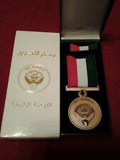 KUWAITI LIBERATION MEDAL, Mint in Box, Desert Storm, USA/Coalition Forces