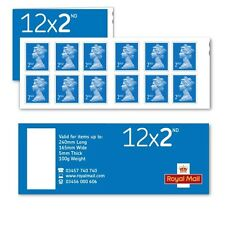 NEW Royal Mail 2nd Class Small Stamps - Books of 12 - 48/96/192 FROM 47p EACH