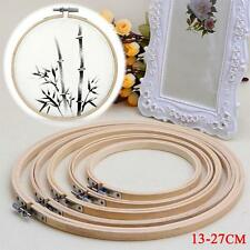 5 Size Embroidery Hoop Circle Round Bamboo Frame Art Craft DIY Cross Stitch ED#