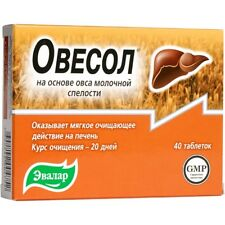 OVESOL CLEANSING THE LIVER FROM TOXINS MILD CLEANSIN OATS OF MILK EVALAR