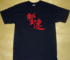 Car tshirt, charge speed Funny t shirt tees t-shirt T-shirt top speed in chinese