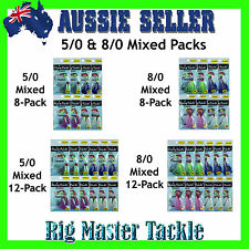 Hairy Backs Premium Snapper Flasher Pre-made 5/0 & 8/0 Rigs Mixed Colour Packs