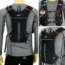 5L Marathon Running Sport Cycling Vest Water Bag Polyester Hydration Backpack