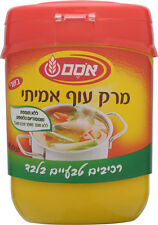 ISRAELI KOSHER Chicken soup powder in various flavours 400 gr by Osem