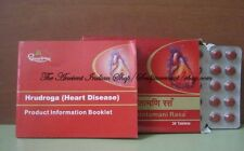 Hrudroga Bruhat Vat Chintamani Ras Gold Speciality for Cardio-Vascular Disease