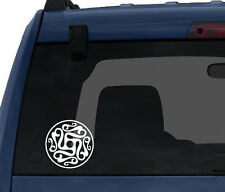 Celtic Stone #1 - Wandsworth Shield Style Celt Ornament - Car Tablet Vinyl Decal