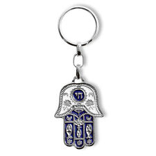 Jewish Chai Good Luck Hamsa - Travelers Prayer Hebrew Key Chain - Made in Israel
