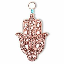 Yellow Rose Gold Bronze-Tone - God Bless Our Home Decor Hamsa - Made in Israel