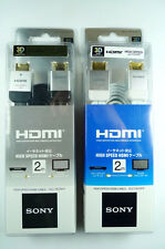 Black / White SONY 2M 1.4 Ver. HDMI Cable Full HD FOR 3D HDTV PS3 XBOX360 1080P