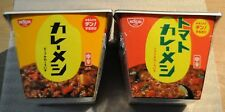 Nisshin, Instant Japanese Curry Rice Cup, Beef curry or Tomato curry, Microwave