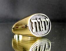 BRONZE RING YHWH YAHWEH IN HEBREW GOD OF ISRAEL ANTIQUED ANY SIZE
