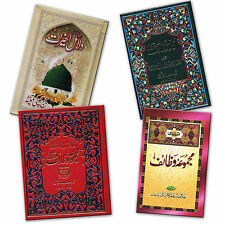 Majmua e Wazaif, Dalal ul Khairat all inc Urdu Translation, Islamic Books, r19